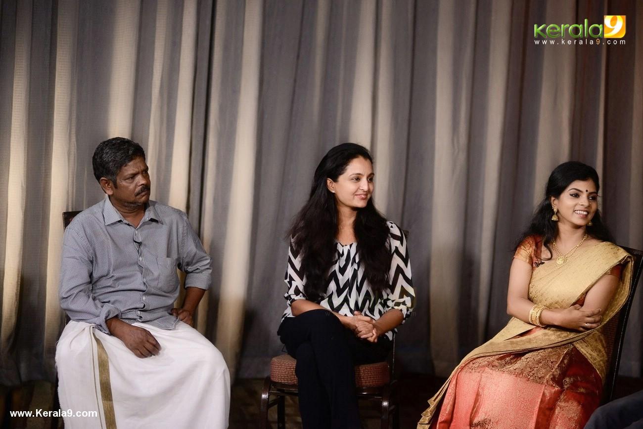 aristo suresh at udhaharanam sujatha movie press meet photos 114 002