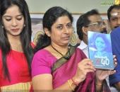 ulkadal at 40 book launch photos 100 009