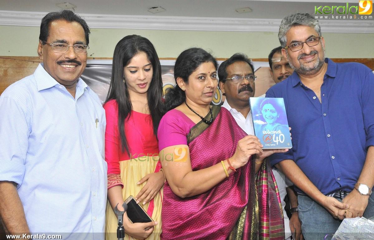 ulkadal at 40 book launch photos 100 032
