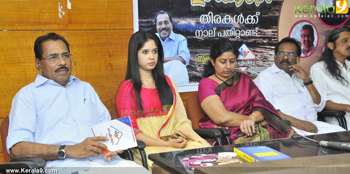 ulkadal at 40 book launch photos 100 035