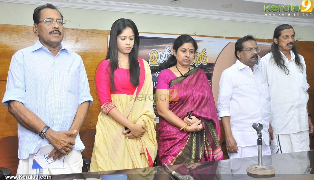 ulkadal at 40 book launch photos 100 039