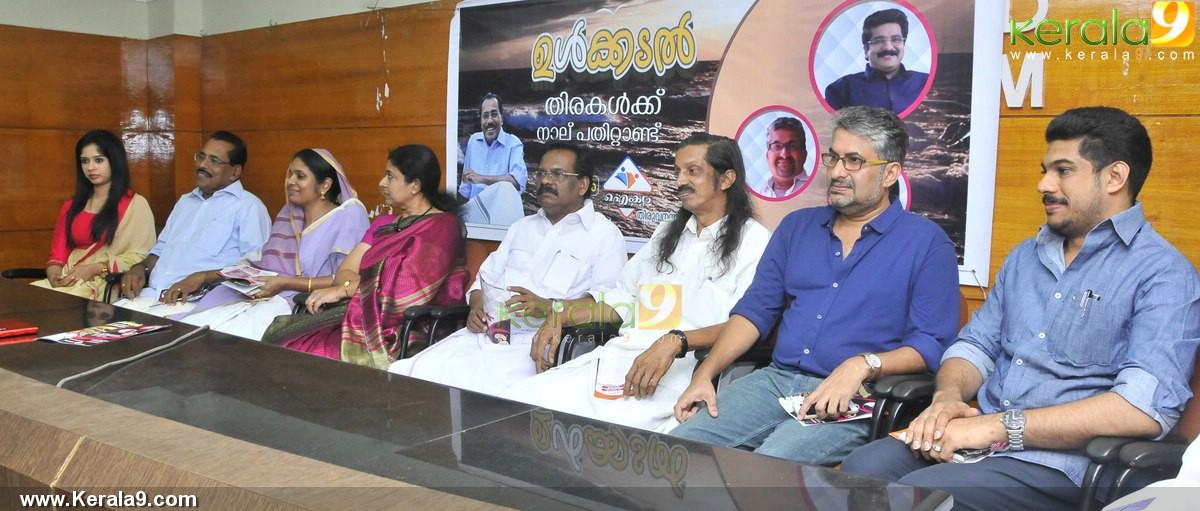 ulkadal at 40 book launch photos 100 040