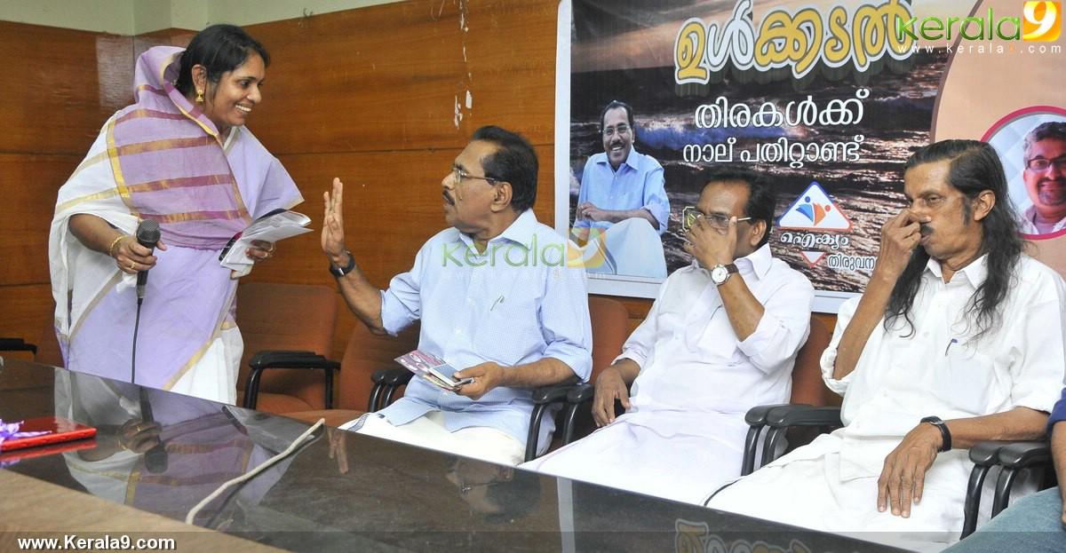 ulkadal at 40 book launch photos 100 042