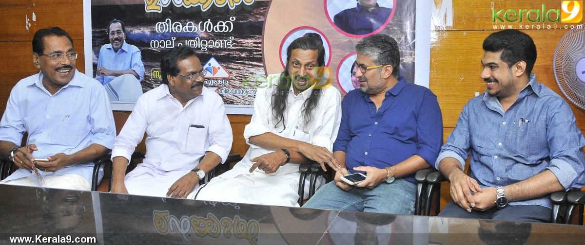 ulkadal at 40 book launch photos 100 049