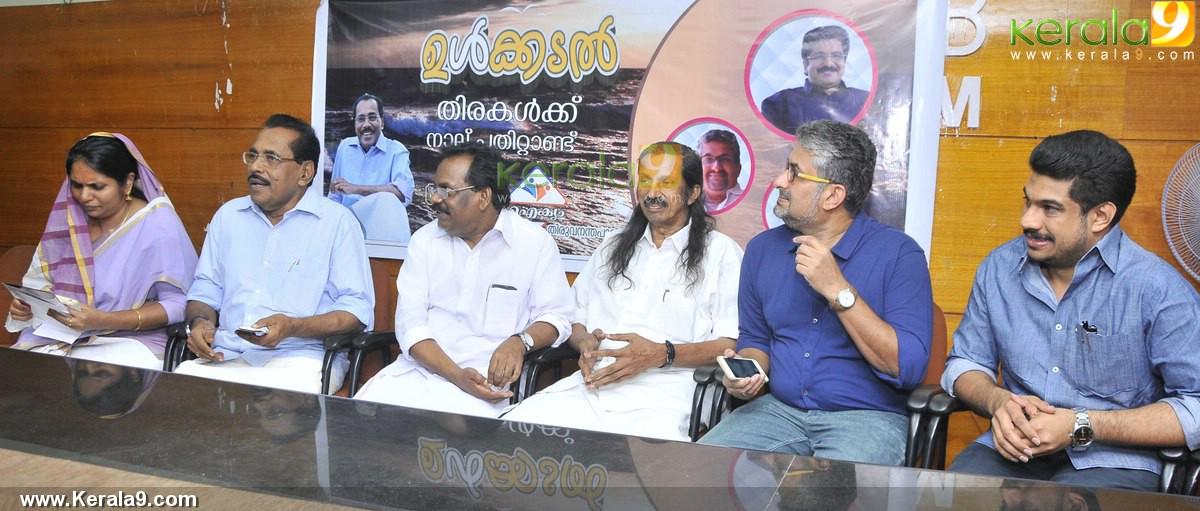 ulkadal at 40 book launch photos 100 050