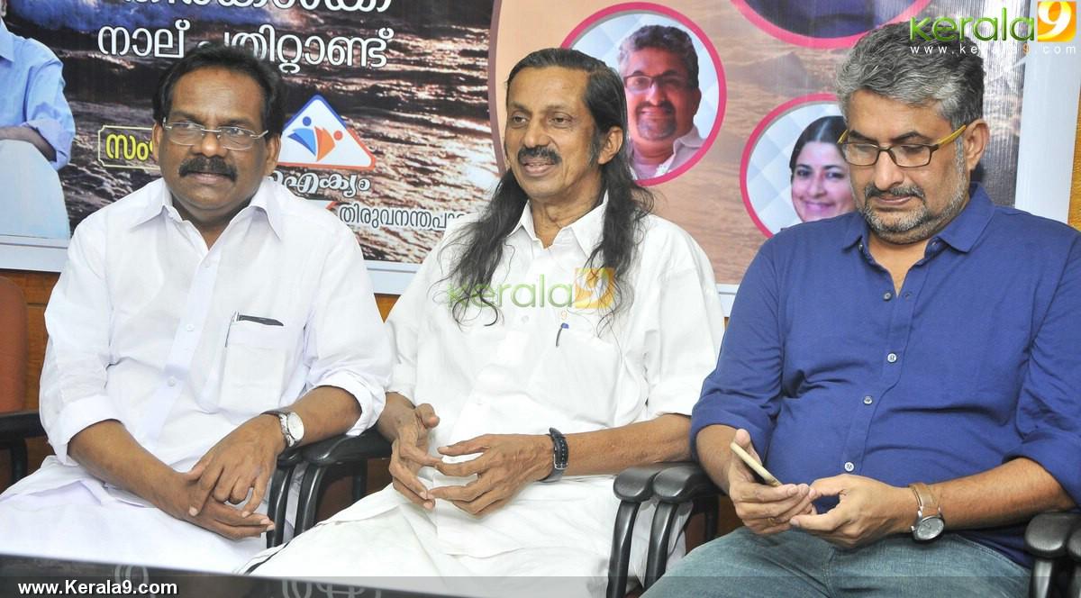 ulkadal at 40 book launch photos 100 051