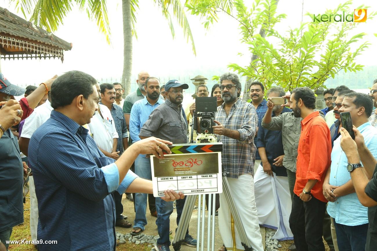 uncle malayalam movie pooja stills 987