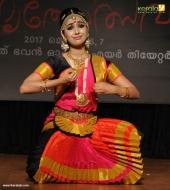 uthara unni bharatanatyam performance pictures 554 004