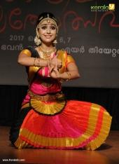 uthara unni bharatanatyam performance pictures 554