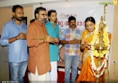vastu acharyan movie pooja photos 100 018