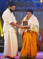 kaviyoor ponnamma at vayalar ramavarma cinema and television award 2016 photos 741 003