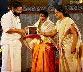vayalar ramavarma film and television award 2016 photos 110 007