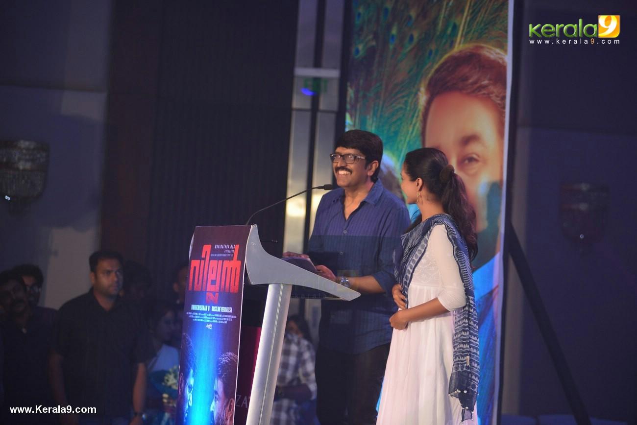 manju warrier at villain malayalam movie audio launch photos 113 008