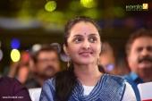 manju warrier at villain malayalam movie audio launch photos 113 002