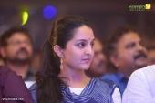 manju warrier at villain malayalam movie audio launch photos 113 005