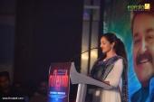 manju warrier at villain malayalam movie audio launch photos 113 006