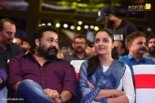 manju warrier at villain malayalam movie audio launch photos 113