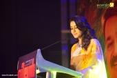 rashi khanna at villain malayalam movie audio launch photos 115 01