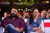 villain malayalam movie audio launch photos 111 034