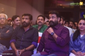 villain malayalam movie audio launch photos 111 064