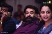 villain malayalam movie audio launch photos 111 069