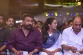 villain malayalam movie audio launch photos 111 08