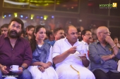 villain malayalam movie audio launch photos 111 097