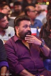 villain malayalam movie audio launch photos 111 109