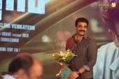 villain malayalam movie audio launch photos 111 135