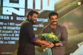 villain malayalam movie audio launch photos 111 136