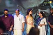 villain malayalam movie audio launch photos 111 155