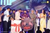 villain malayalam movie audio launch photos 111 160