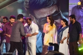 villain malayalam movie audio launch photos 111 164