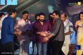 villain malayalam movie audio launch photos 111 166