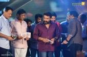 villain malayalam movie audio launch photos 111 169