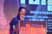 villain malayalam movie audio launch photos 111 173