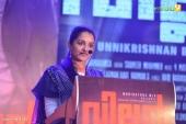 villain malayalam movie audio launch photos 111 174