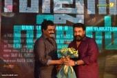 villain malayalam movie audio launch photos 111 183