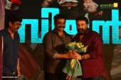 villain malayalam movie audio launch photos 111 184