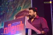 villain malayalam movie audio launch photos 111 189