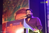 villain malayalam movie audio launch photos 111 191