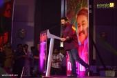 villain malayalam movie audio launch photos 111 198