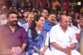 villain malayalam movie audio launch photos 111 203