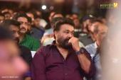 villain malayalam movie audio launch photos 111 205