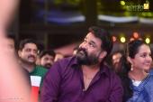 villain malayalam movie audio launch photos 111 214