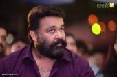 villain malayalam movie audio launch photos 111 215