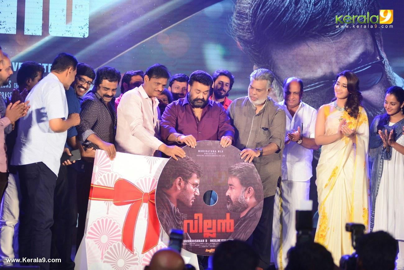 villain malayalam movie audio launch photos 111 159