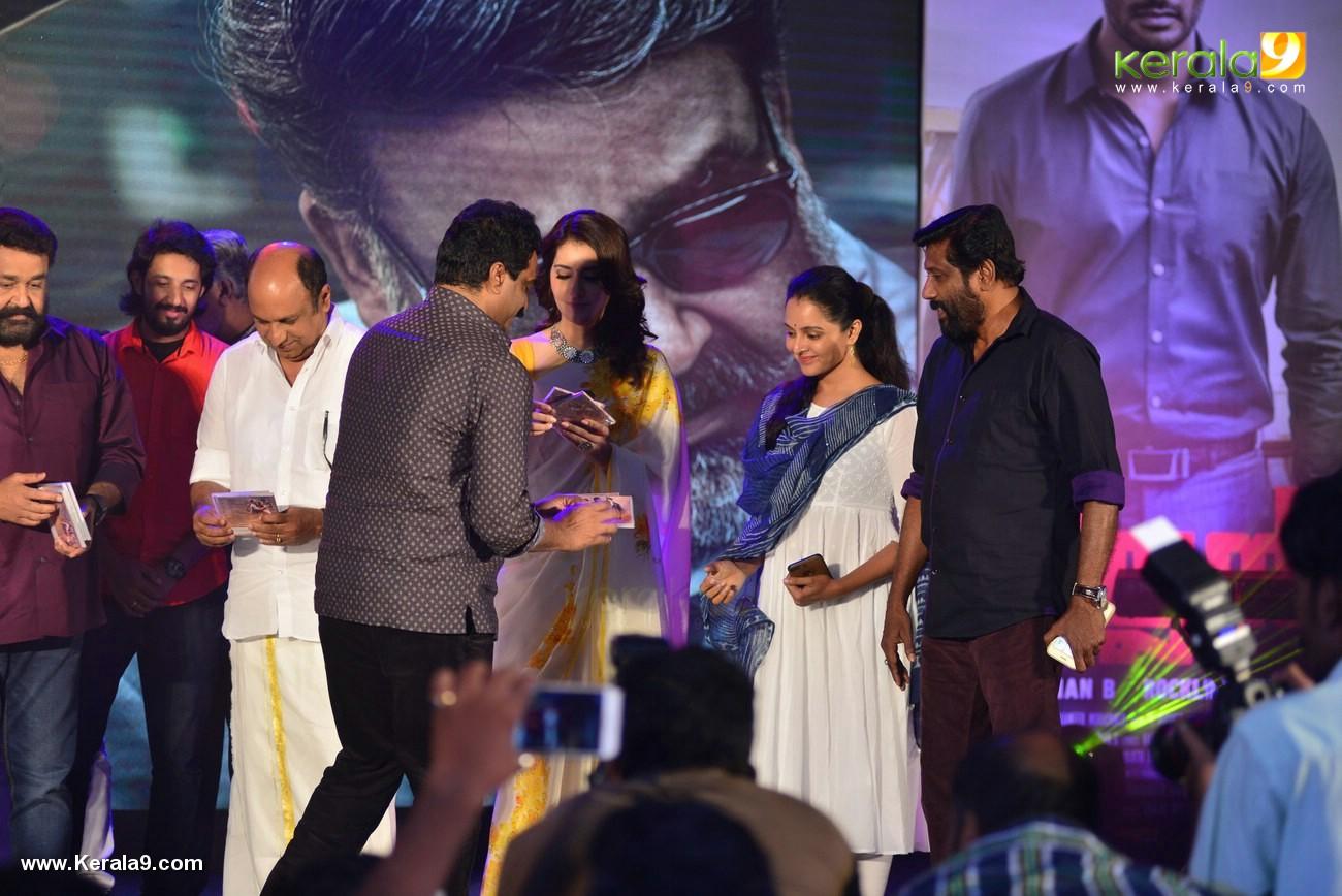 villain malayalam movie audio launch photos 111 165