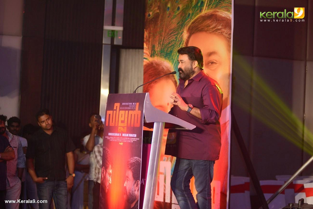 villain malayalam movie audio launch photos 111 193