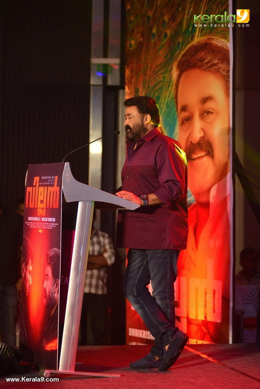 villain malayalam movie audio launch photos 111 196